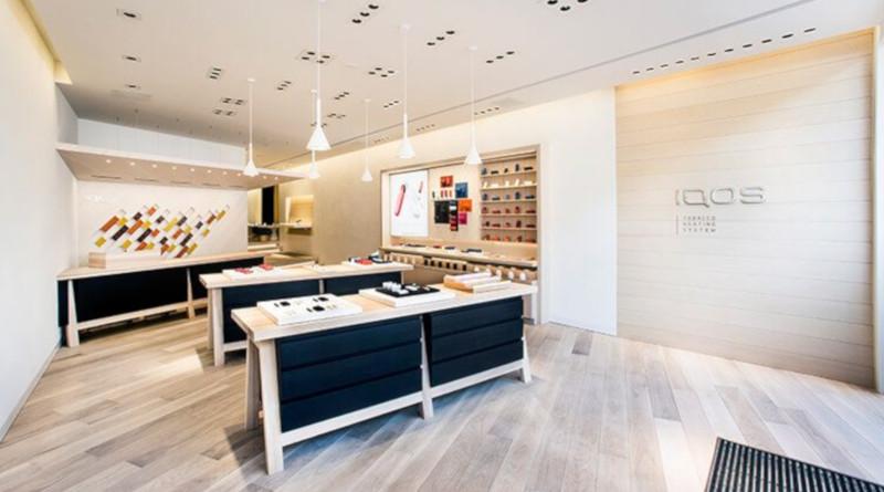 Philip Morris Deutschland informiert: Warenversorgung aufrecht erhalten